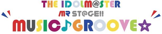 「THE IDOLM@STER」史上初!765プロのアイドル13人によるホログラフィックステージ公演が開催!