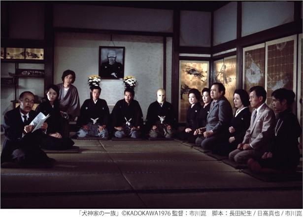 映画『犬神家の一族』。同作で金田一耕助を演じたのが石坂浩二