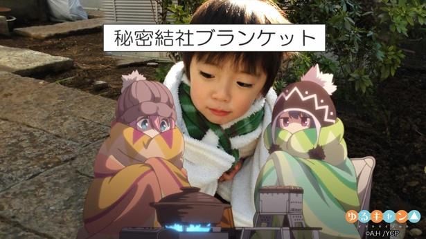 「ゆるキャン△」のデジタルカメラが登場!キャラクターと一緒に写真撮影が可能!