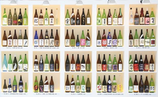 銘酒と食のコラボもあり、日本酒を飲み始めたばかりの人でも気軽に楽しめるクラフト サケ ウィーク アット ロッポンギヒルズ 2018