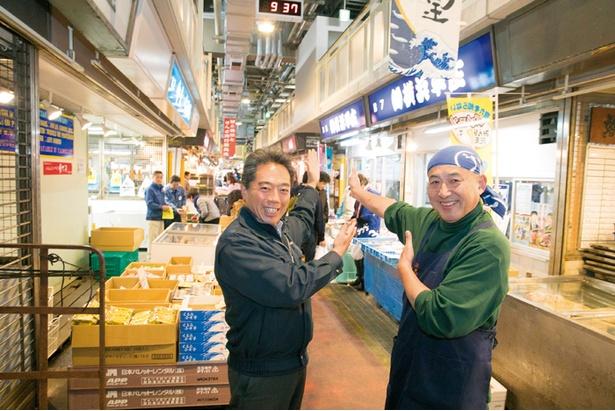 """出川兄がナビゲート!横浜市中央卸売市場を徹底解剖!!""""ハマの台所""""は奥が深すぎる"""