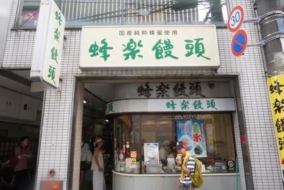 商品は1個から購入可。テイクアウトして散策するのも、西新商店街の楽しみ方の1つ