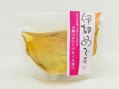 「福ふくの里」の「小鯛のオリーブオイル漬け」(600円)。コンベクショオーブンで5時間調理