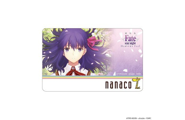 劇場版「Fate/stay night[Heaven's Feel]」nanaco付きタペストリー予約締切間近!