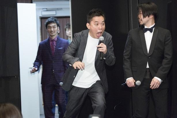 登壇者登場のアナウンスがされるやいなや、キャストを差し置き前に躍り出る太田光