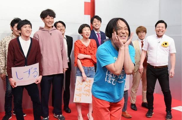 にちようチャップリン「お笑い天下一トーナメント大会」第3週は永野が久々登場!