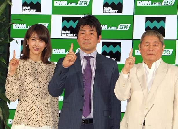 「DMM株」の新イメージキャラクターを務めるフリーアナウンサーの加藤綾子が出席