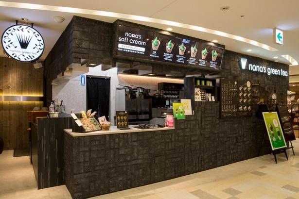 福岡パルコ新館地下1階にある「nana's green tea 福岡パルコ店」