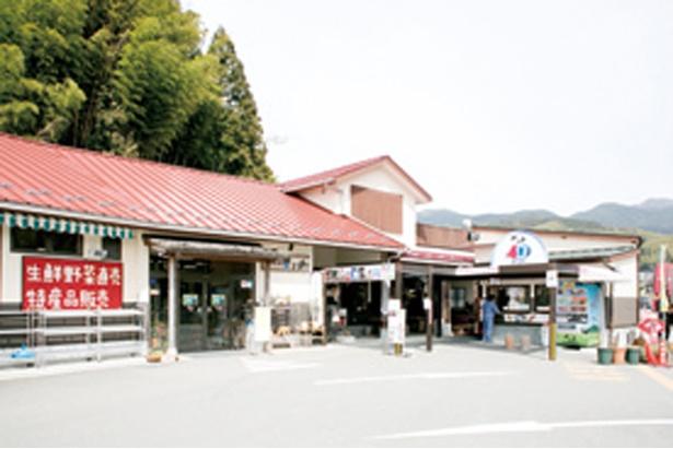 「旬菜舎 さと山」は4Dシアター(300円)を併設する直売所