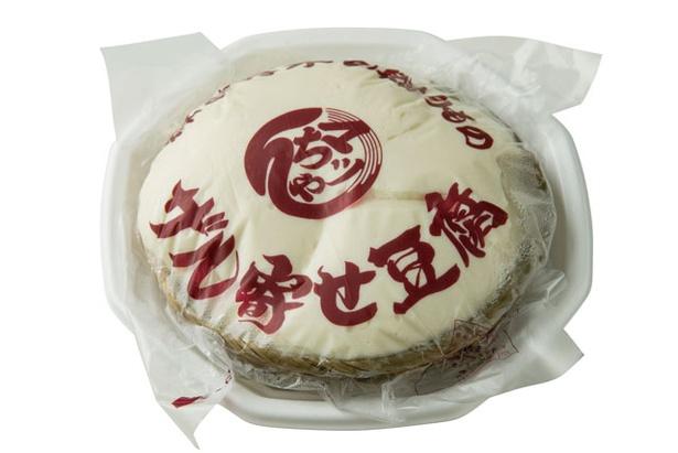 「やさい直売所 マッちゃん」の佐賀県産の大豆「フクユタカ」100%で作る名物の「ザル寄せ豆腐」(380円)