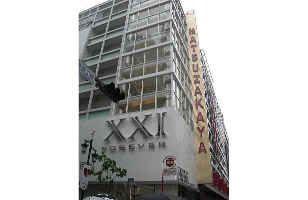 百貨店内にオープン!「フォーエバー21」の旗艦店「XXI at GINZA by FOREVER21」