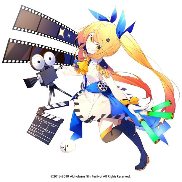 「君の名は。」や「ノーゲーム・ノーライフ ゼロ」の発声上映も!全15作品が上映される秋葉原映画祭が5月3日から開催
