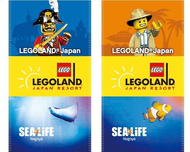 第1弾では「レゴランド・ジャパン」と「シーライフ名古屋」の両方が楽しめる「コンボ1DAYパスポート」が当たる※第1弾は2018年4月3日(火)から7月31日(火)まで