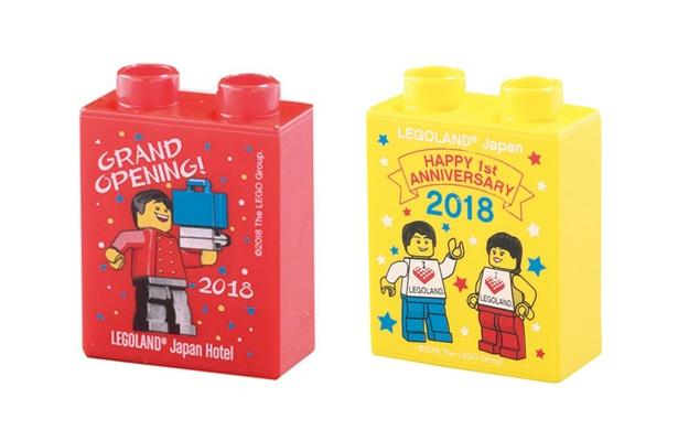 レゴランド・ジャパン・ホテルのオープン記念ブロック(左)、1周年記念ブロック(右)※どちらも非売品