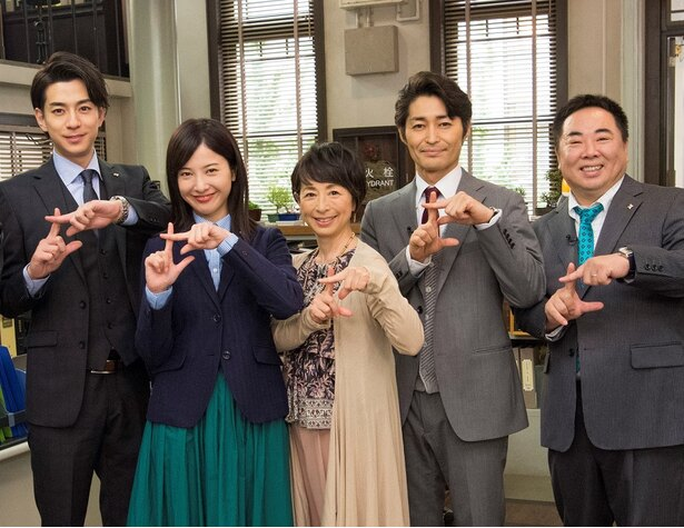 吉高由里子主演「正義のセ」、検察チームが放送直前わちゃわちゃ座談会!