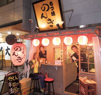 やきとんの旨さを知ってほしい!と元気に営業中/もつ焼 のんき 大阪福島店