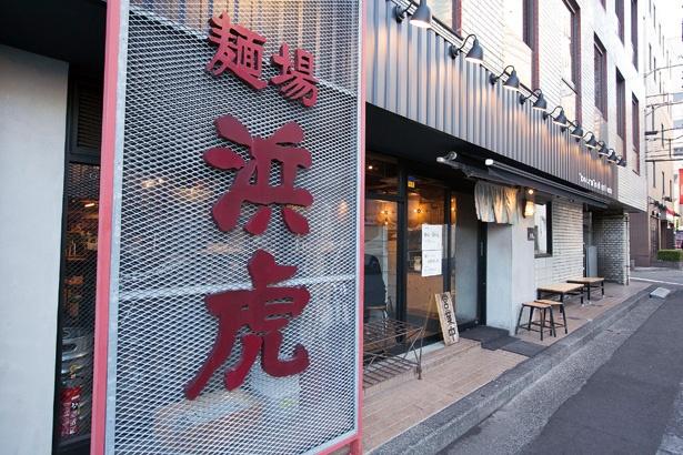 """横浜駅きた西口から近いオフィス街にあり、出勤前のサラリーマンを中心に""""朝ラー""""需要がある"""