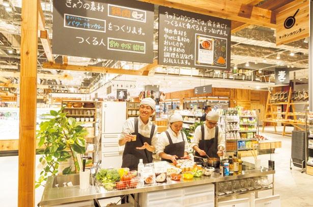 商品を使った料理のレシピなどを提案してくれる「対面販売型カウンター」