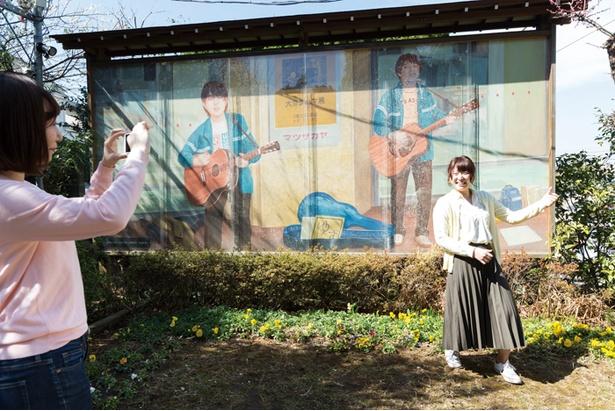 「岡村天満宮」の壁画の前で、ゆずになりきって「はい、チーズ!!」