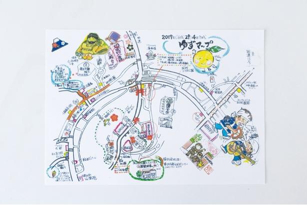「岡村公園」のゆずマップ