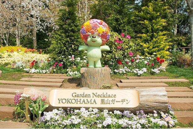 フラワーアフロ&ふわふわグリーンのボディが目印の妖精「ガーデンベア」がお出迎え