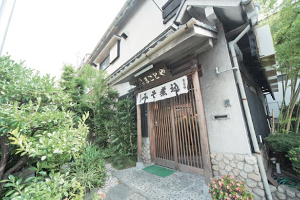 山崎川のすぐ近く、閑静な住宅街の中にある隠れた名店 / まことや