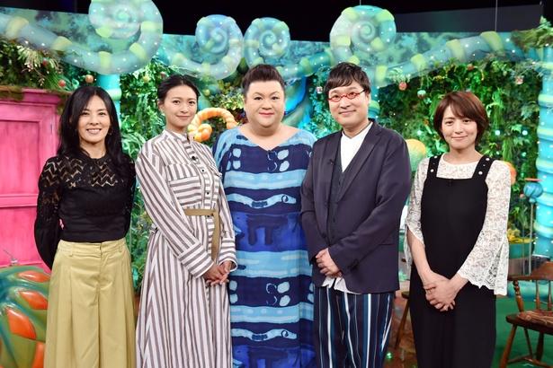 2017年に放送され話題を集めた「毒出しバラエティ 山里&マツコ・デトックス」を2週連続で放送!