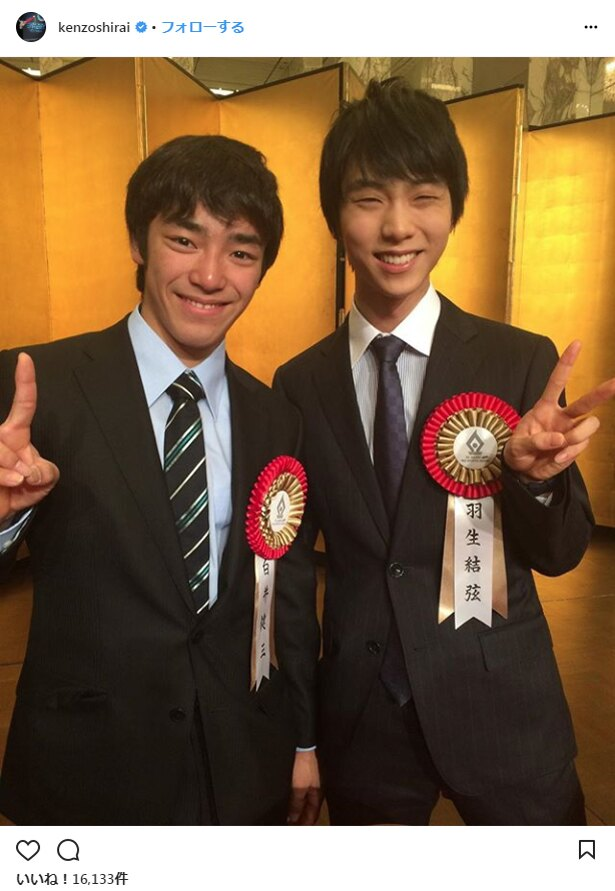 【写真を見る】ビッグスポーツ賞表彰式での羽生結弦選手と顔をそろえた白井健三選手