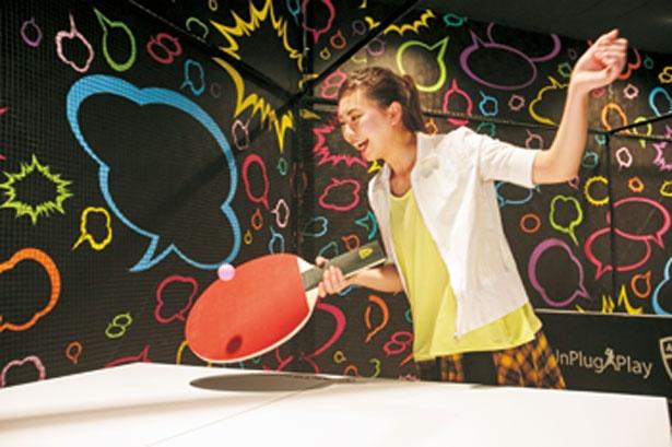「卓球コーナー」/VS PARK