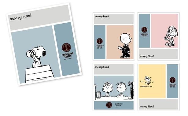猿田彦珈琲とティキタカ アイスクリームのお店の「SNOOPYブレンドドリップパック」(税抜1200円)