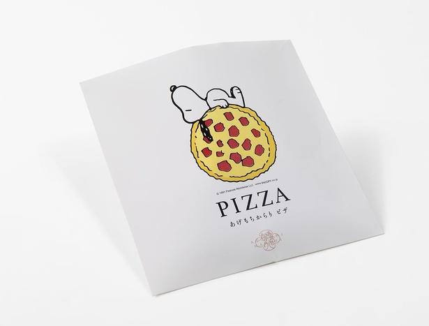 あおざしからりの「あげもちからり ピザ」(税抜500円)