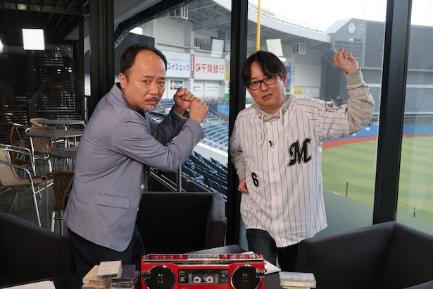 「ザ・カセットテープ・ミュージック」に出演するマキタスポーツ(左)とスージー鈴木(右)