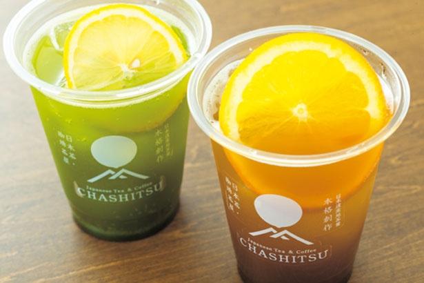 【写真を見る】茶の風味を楽しむアルコールドリンクも/CHASHITSU Japanese Tea & Coffee