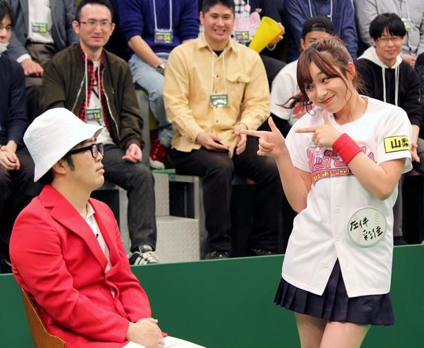 鈴木拓と左伴彩佳、二人の関係は変わらず?