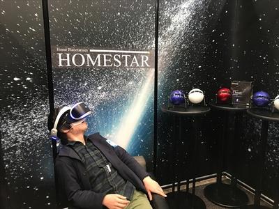 家庭用プラネタリウムを360度体験!セガトイズ「HOMESTAR VR」コーナー
