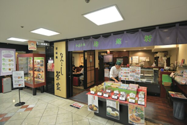 店頭では鬼まんじゅう(151円〜)などが販売されている / 甘味処 なみこし茶家