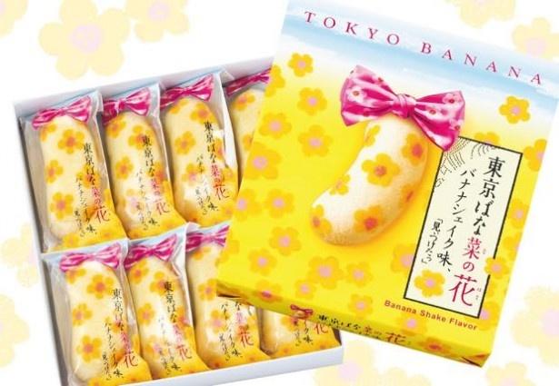 春夏恒例の期間限定版「東京ばな菜の花 バナナシェイク味」も8月下旬ごろまで販売