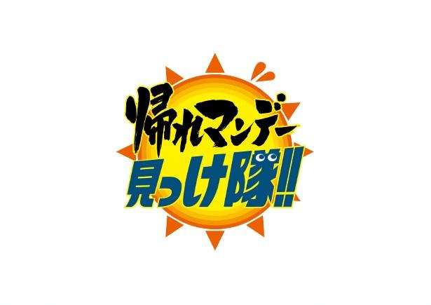 【写真を見る】自信たっぷりの波瑠が名推理を連発!