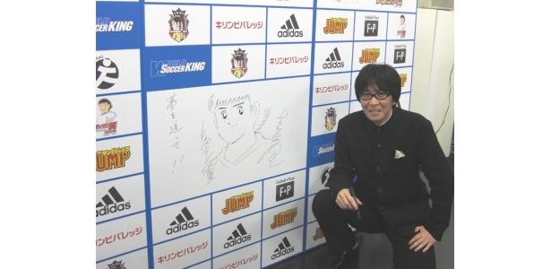 高橋先生が会見場で描いた翼のイラスト