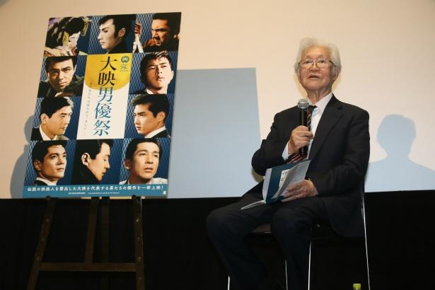 「大映男優祭」のトークイベントに映画評論家の佐藤忠男が登壇