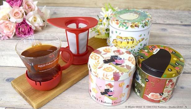 キキ、トトロ、千尋がお茶になっちゃった! 世界のお茶の専門店とコラボ