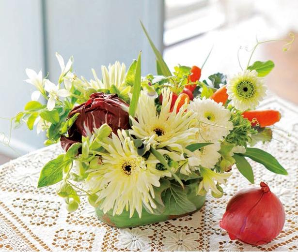 野菜も花として引き立てるスタイリッシュコーデ