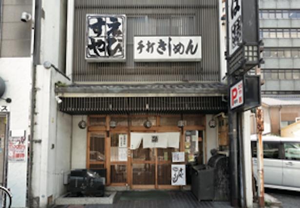 1956年に堀川駅付近から栄に移転した / 総本家えびすや本店