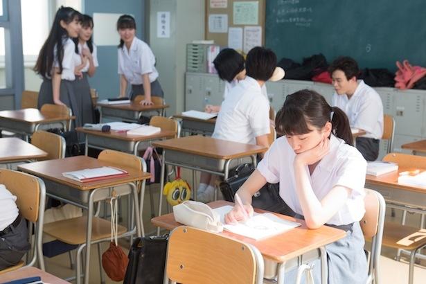 """鈴愛の""""つけ耳""""はクラスメートたちに遊ばれる"""