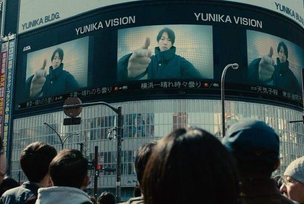 新宿の大型ビジョンに映しだされた獅子神がとんでもない予告をする