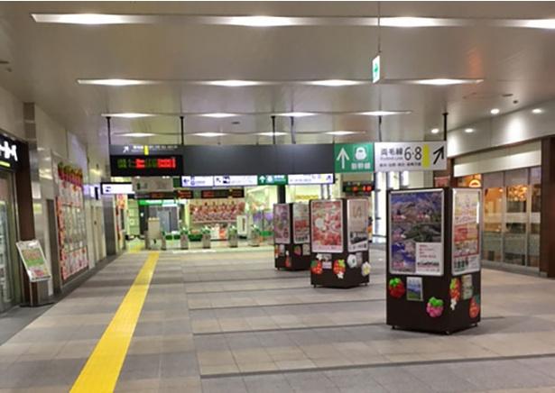 JR小山駅のコンコース