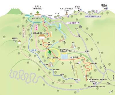 【写真を見る】高尾山へ出かける前に、9つの登山ルートをチェック!