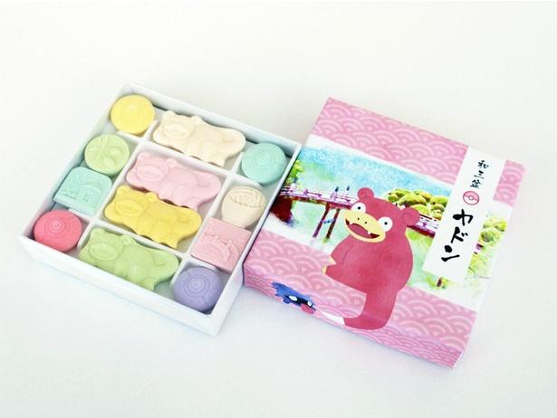 「和三盆ヤドン」(箱入り594円)はお土産にぴったり