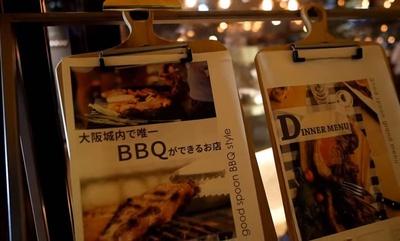 大阪城内で唯一バーベキューができるそう