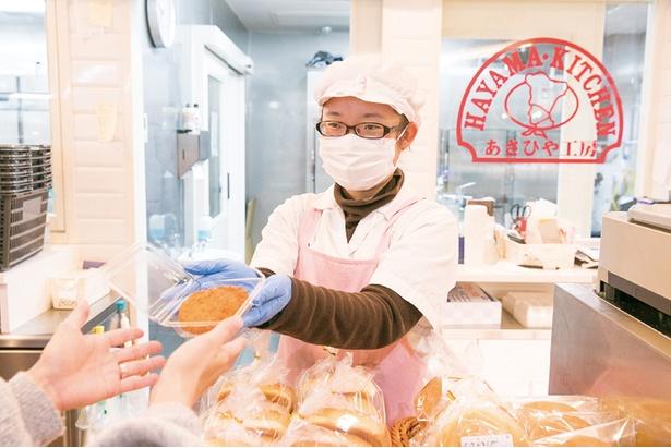 地元の老舗「葉山旭屋牛肉店」の葉山コロッケ81円は手頃なサイズと素朴な味が大衆人気の理由